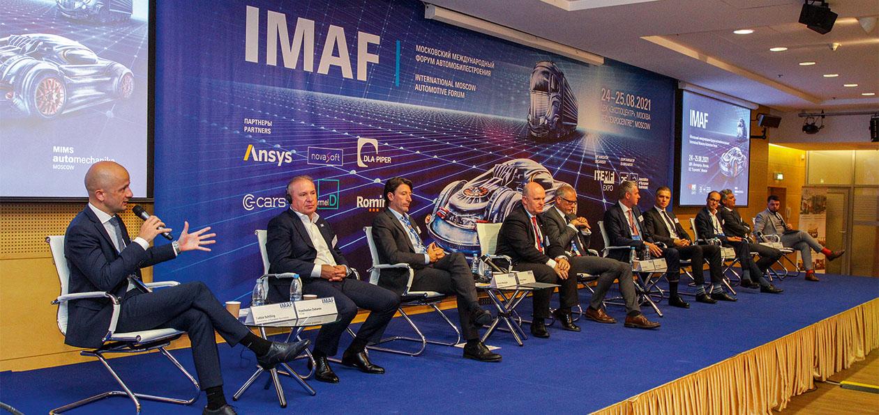 Форум IMAF 2021: российский автопром и авторынок в «постковидную» эпоху