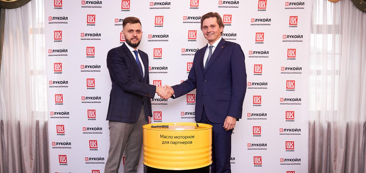 «Лукойл» предоставит партнерам «Яндекс.Такси» смазочные материалы