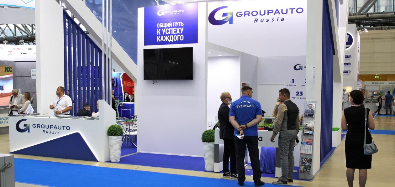 Groupauto проведет в Екатеринбурге отраслевую ярмарку для СТО