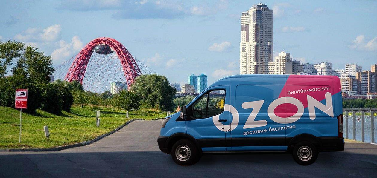 Вэны Ford Transit будут развозить заказы клиентам Ozon