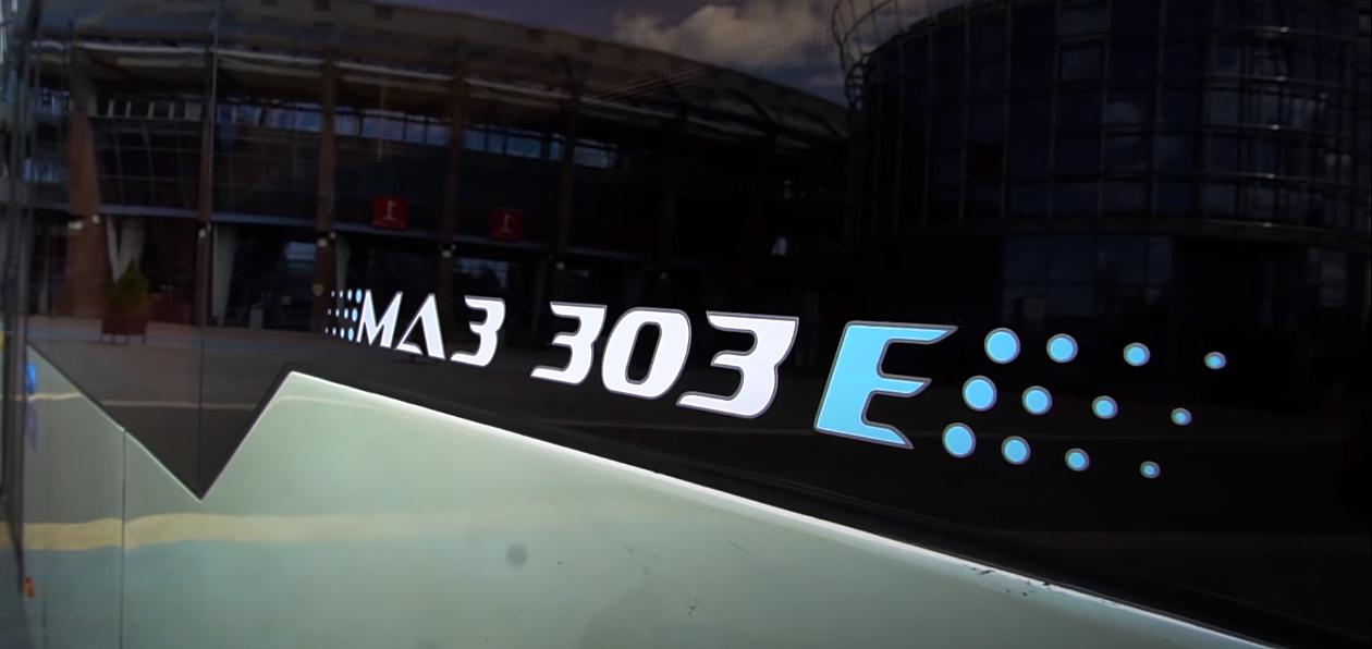 Электробус МАЗ поедет на батареях Hella