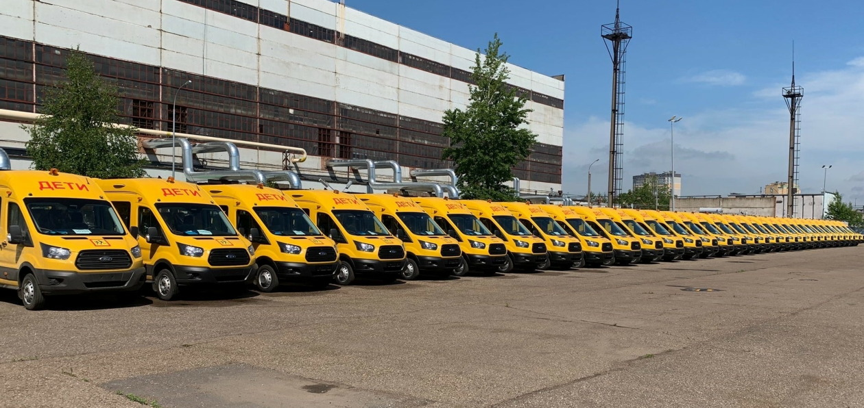 Ford поставит в Татарстан 200 школьных автобусов