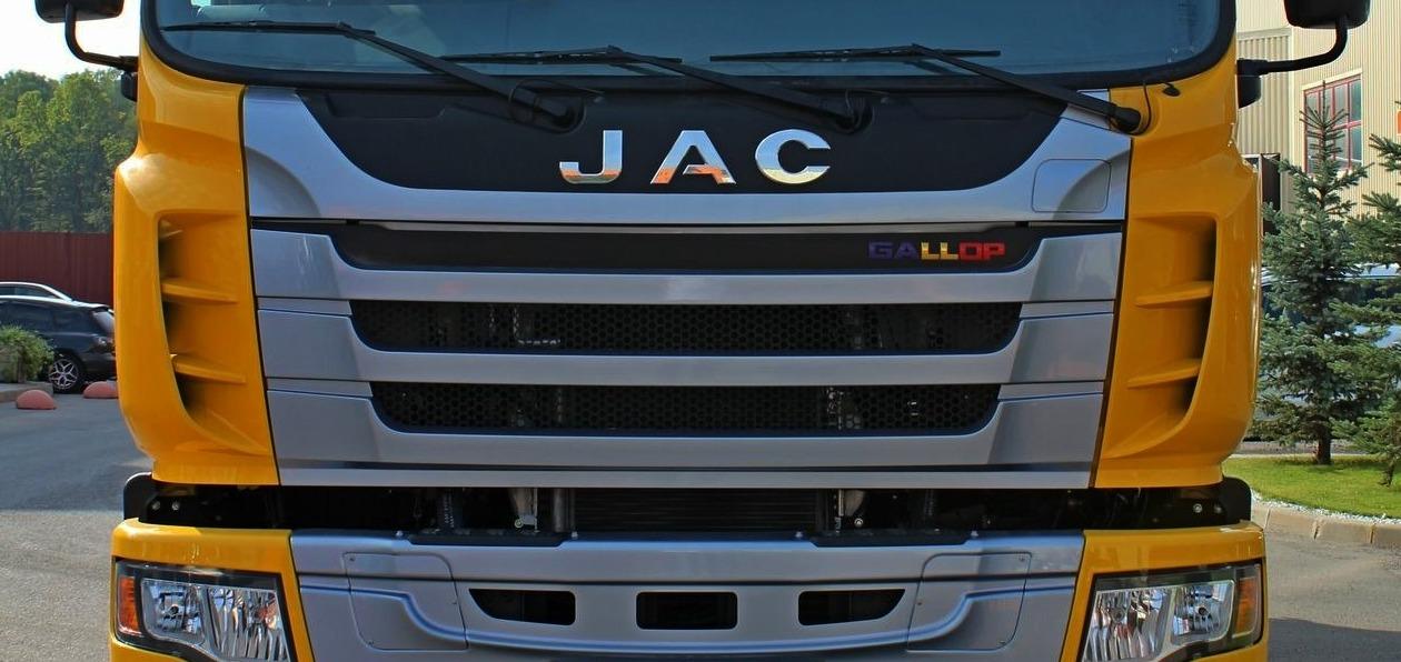 JAC сертифицировал в России шасси N350