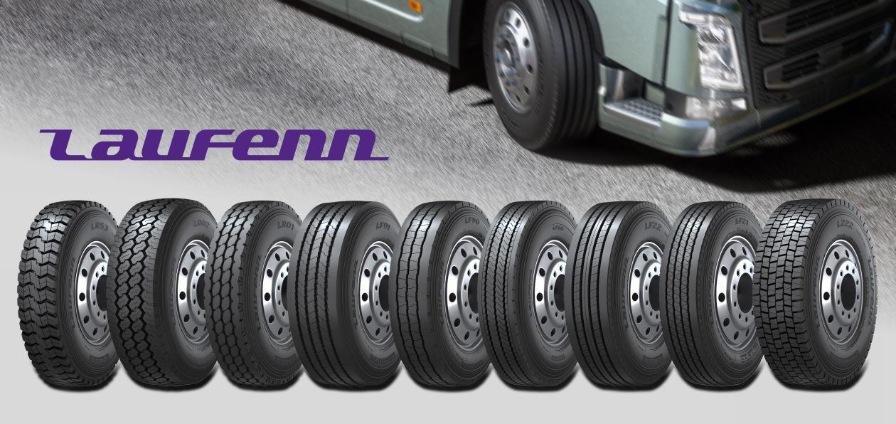 В Россию «едут» грузовые шины Laufenn
