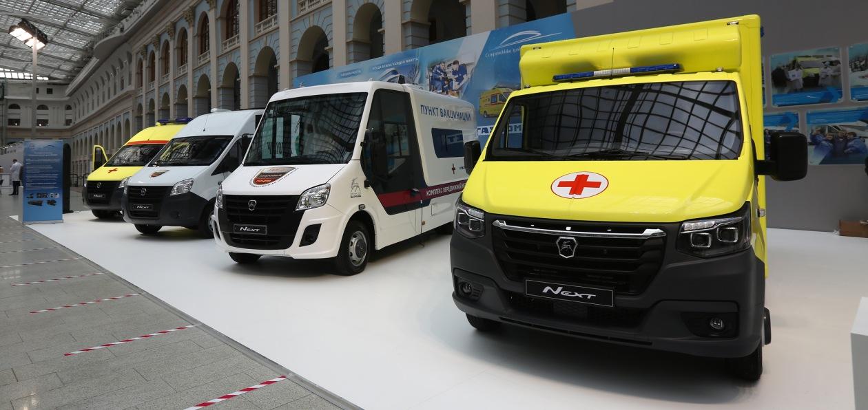 «ГАЗ» разработал новые медицинские автомобили
