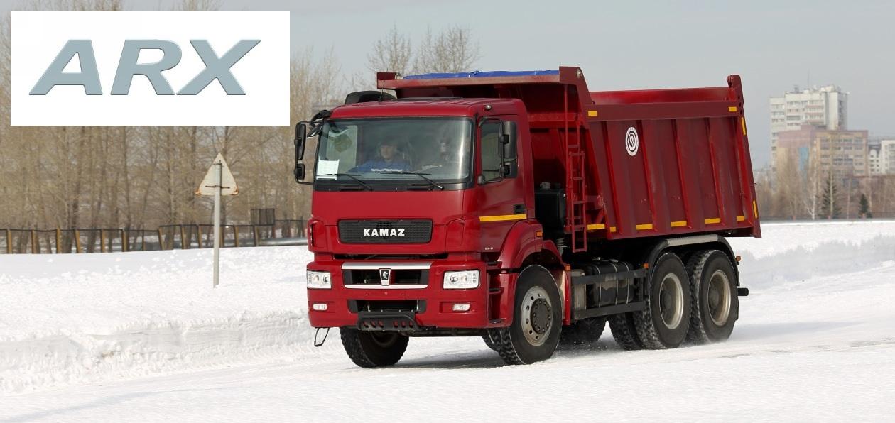 Самосвалы КАМАЗ поколения К4 будут называться ARX