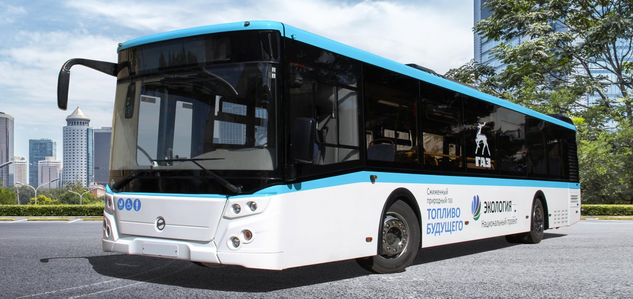ЛИАЗ показал новый автобус на сжиженном газе