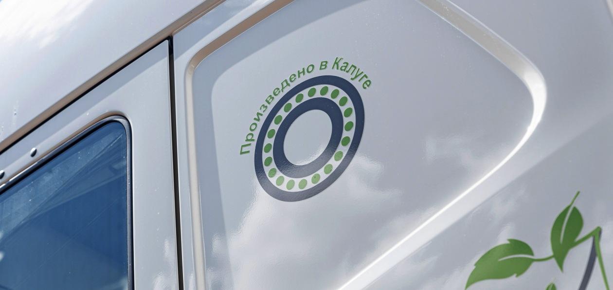 Volvo выпустила в Калуге первый грузовик класса «Евро-6»