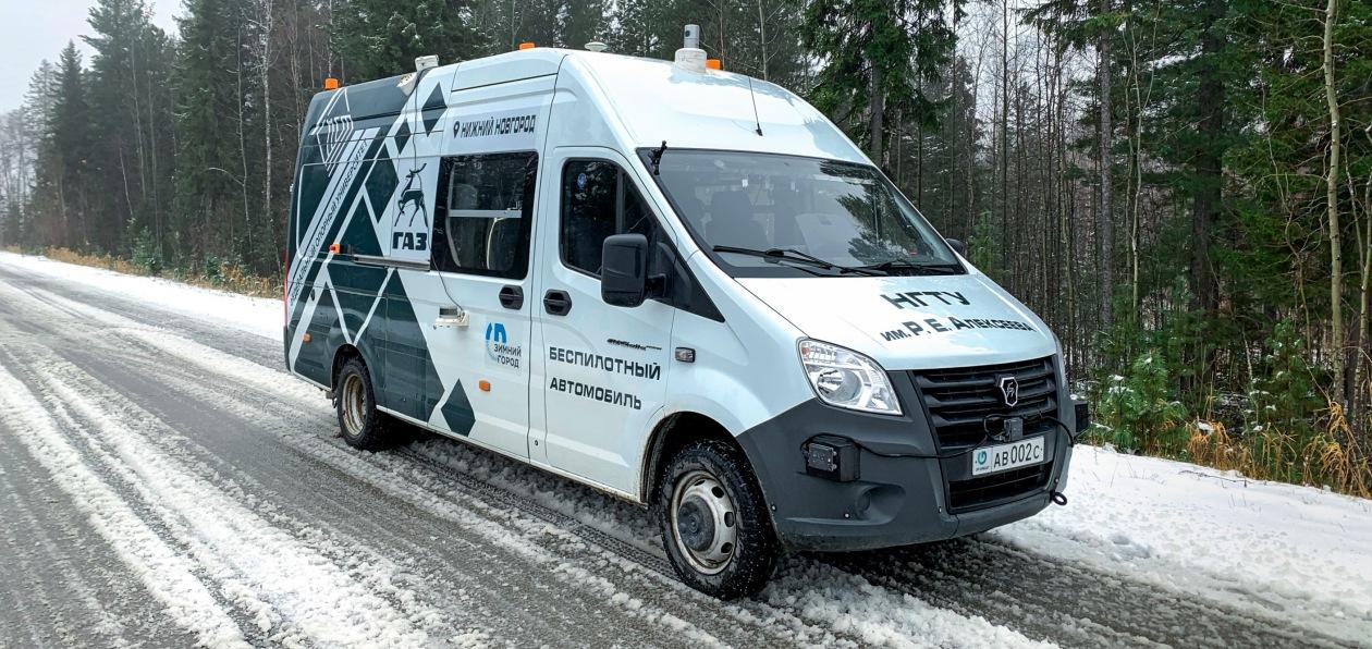 «Газпром нефть» начала испытывать беспилотную версию «ГАЗели Next»