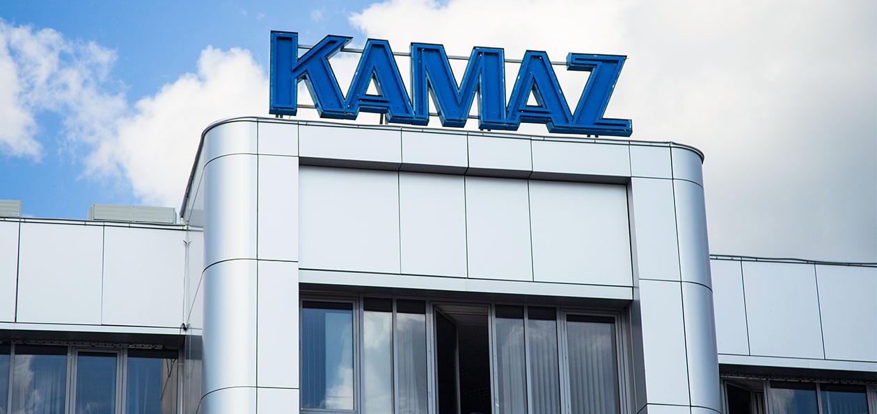 «КАМАЗ» намерен увеличить продажи грузовиков в 2021 году