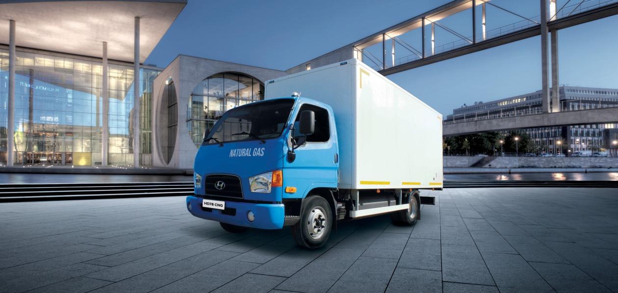 Газовый Hyundai HD78 встал на конвейер «Автотора»