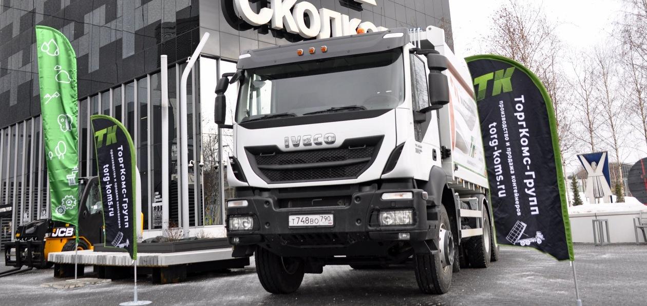 Iveco представил в России новые мусоровозы