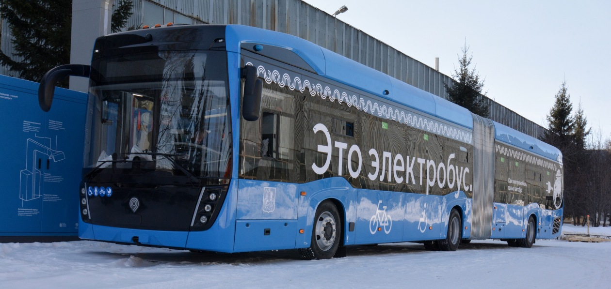 «КАМАЗ» выпустил электробус-гармошку