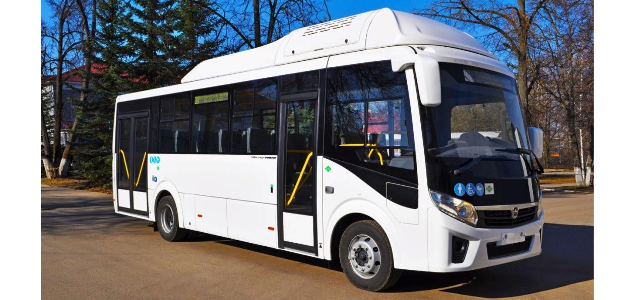«ПАЗ» начал выпускать газовые автобусы «Вектор Next»
