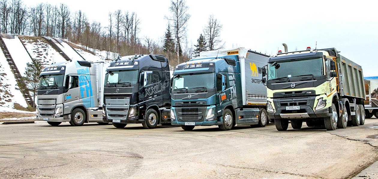 Экспресс-тест новой линейки грузовиков Volvo: запоздалое знакомство