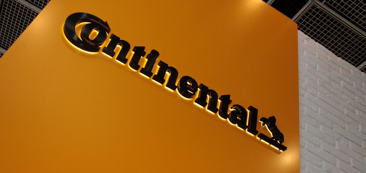 Continental и Siemens займутся разработкой и выпуском пантографов для тягачей