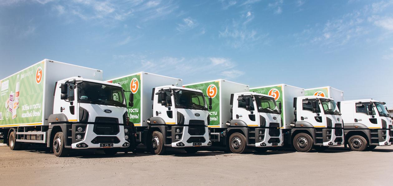 Автопарк X5 Retail Group пополнился грузовиками Ford