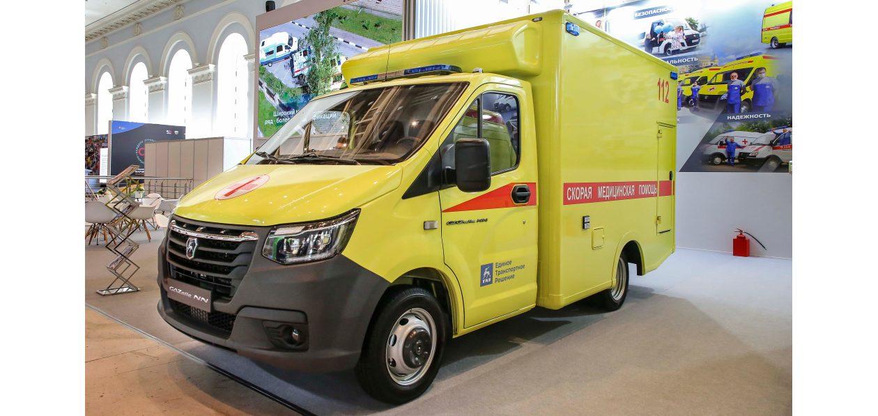 ГАЗ представил автомобили для выездной вакцинации и скорой помощи