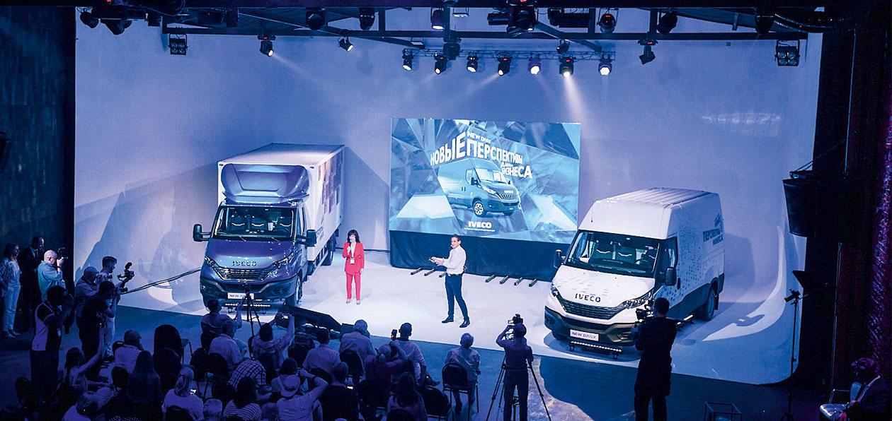 Iveco Daily 2021: новые перспективы для бизнеса