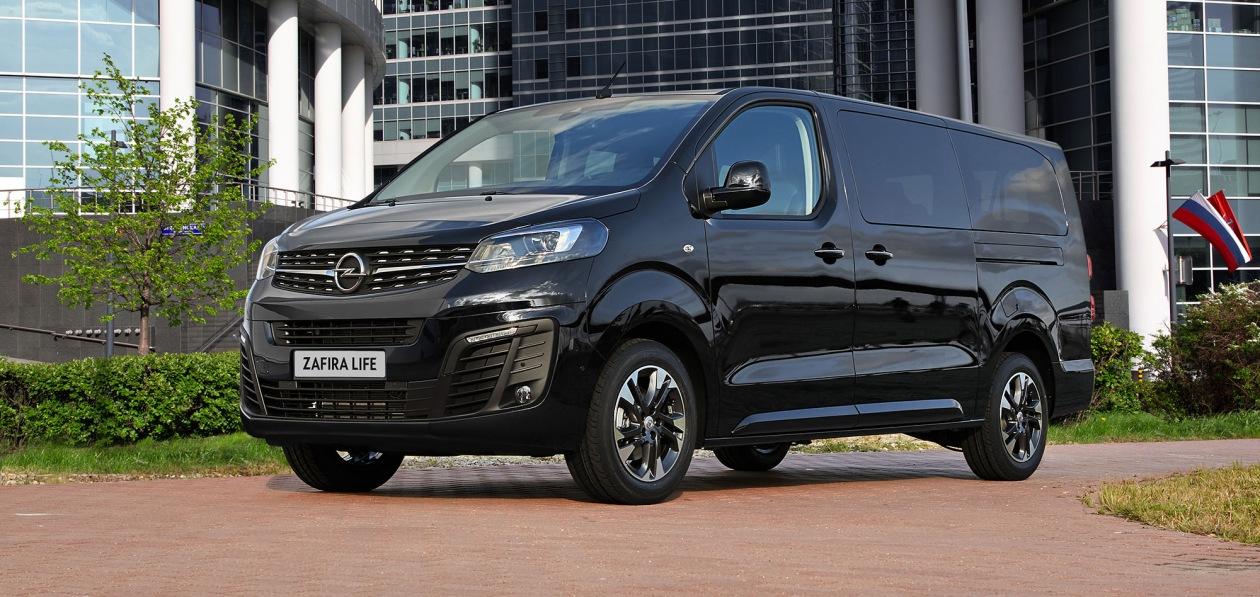 Opel Zafira Life и Vivaro обзаведутся в России полным приводом
