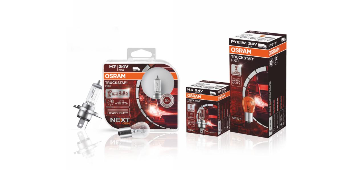 Osram выпустила новые галогенные лампы для грузовиков