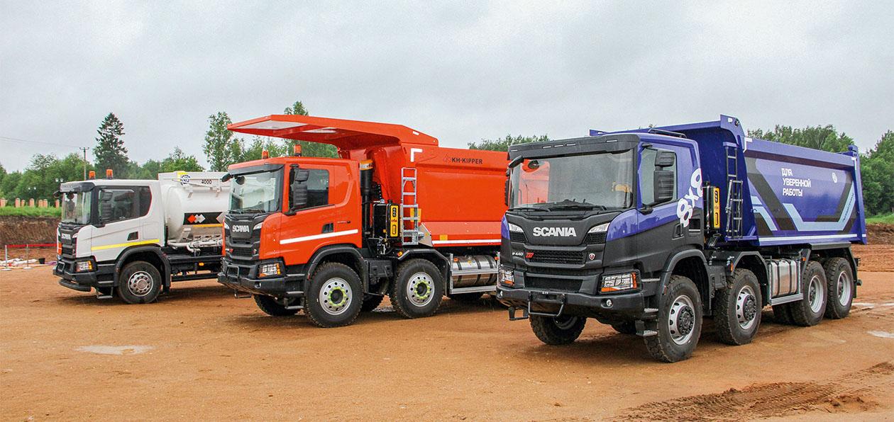 Тест-драйв строительных грузовиков Scania: день самосвальщика