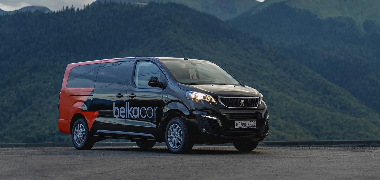 Микроавтобусы Peugeot Traveller появились в каршеринге BelkaCar