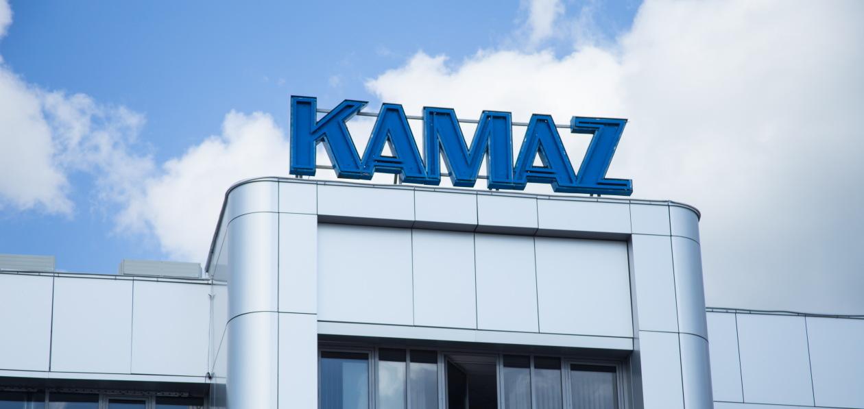 С октября КАМАЗ поднимет зарплату сотрудникам