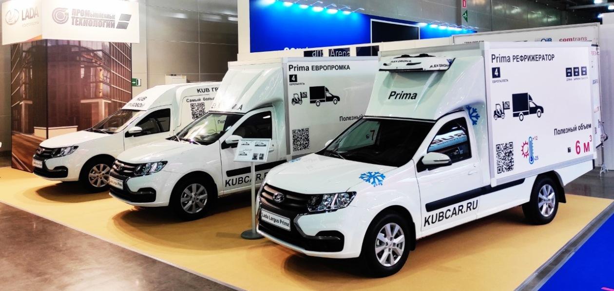 «АвтоВАЗ» представил фургоны на базе обновленного Lada Largus