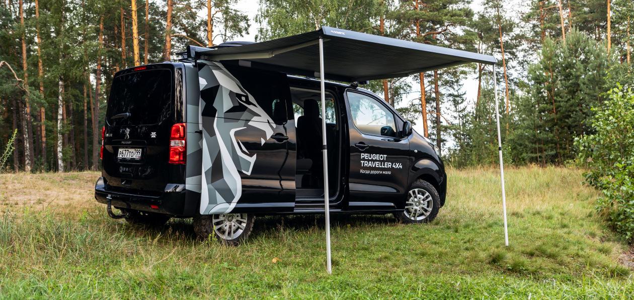 Полноприводный Peugeot Traveller для охотников и рыболовов показали в Москве