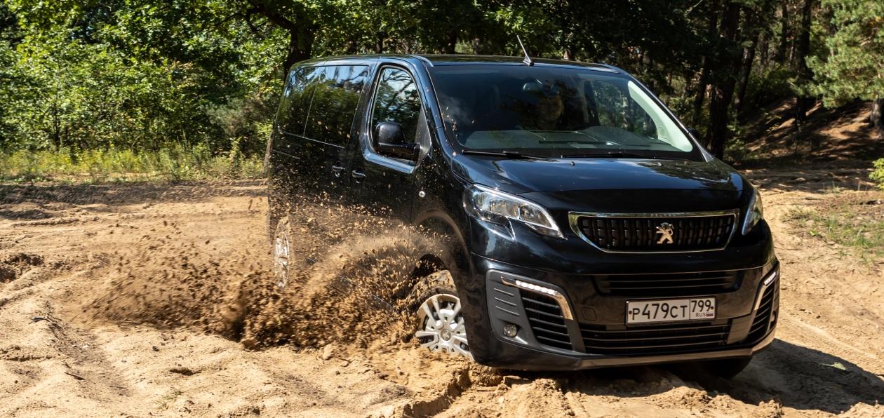 Тест-драйв Peugeot Traveller 4x4: французский эксклюзив для России