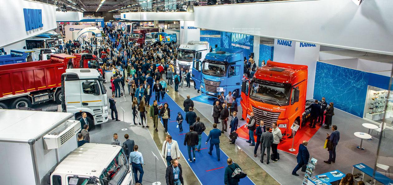 ComTrans 2021: выставка достижений российского «грузового» хозяйства