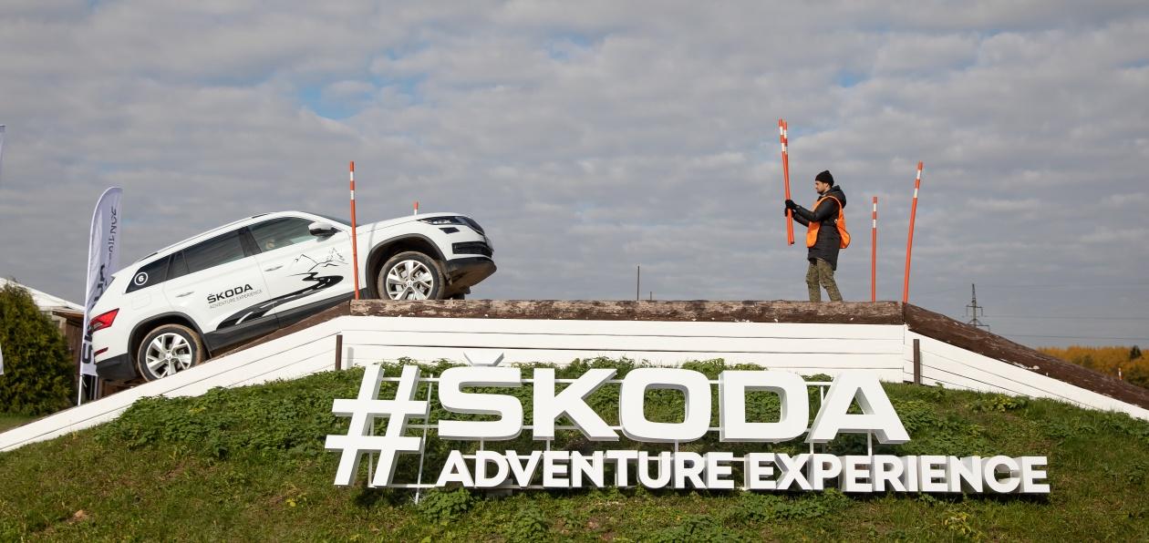 Skoda Driving Experience: как совместить тест-драйв и семейный отдых