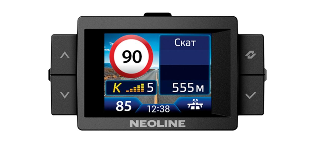 Neoline представил новый гибрид X-COP 9100z