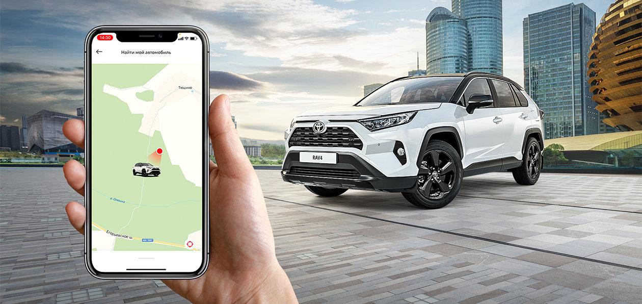 Российские владельцы автомобилей Toyota и Lexus смогут контролировать свои машины со смартфонов