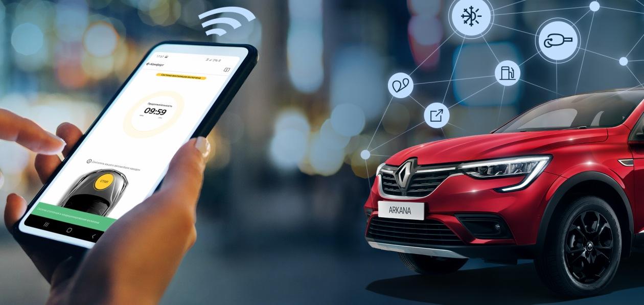 «Российские» кроссоверы Renault получили фирменный телематический комплекс