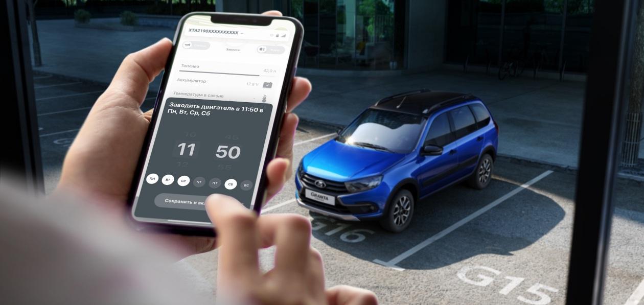 Lada Granta получила систему Lada Connect