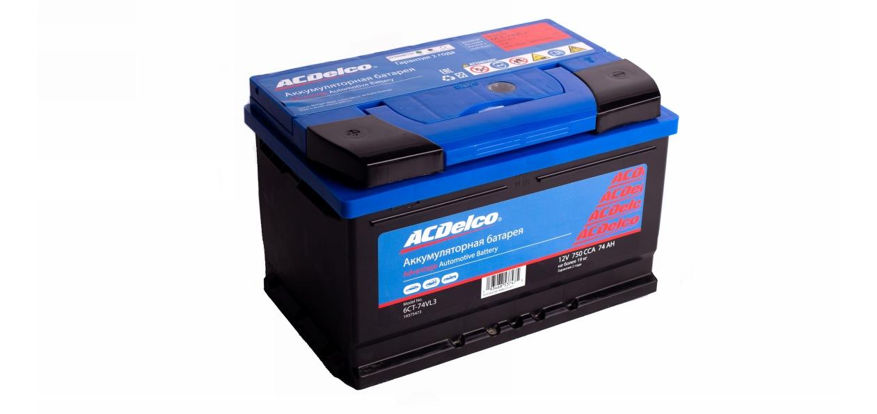 ACDelco начал выпускать аккумуляторы