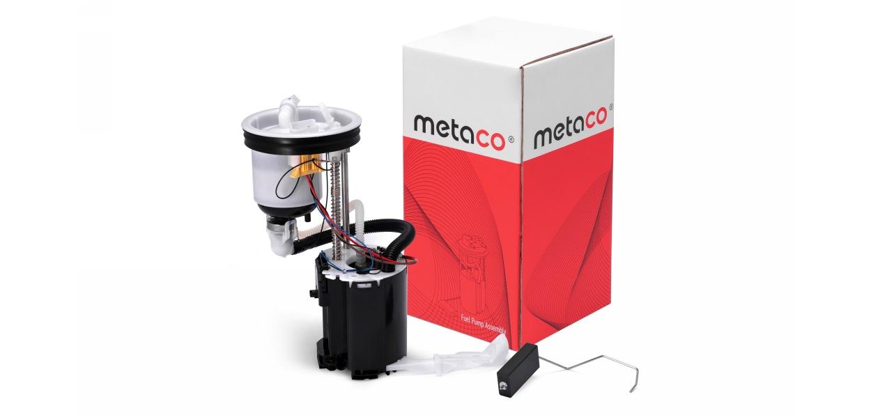 Metaco приступил к выпуску топливных насосов