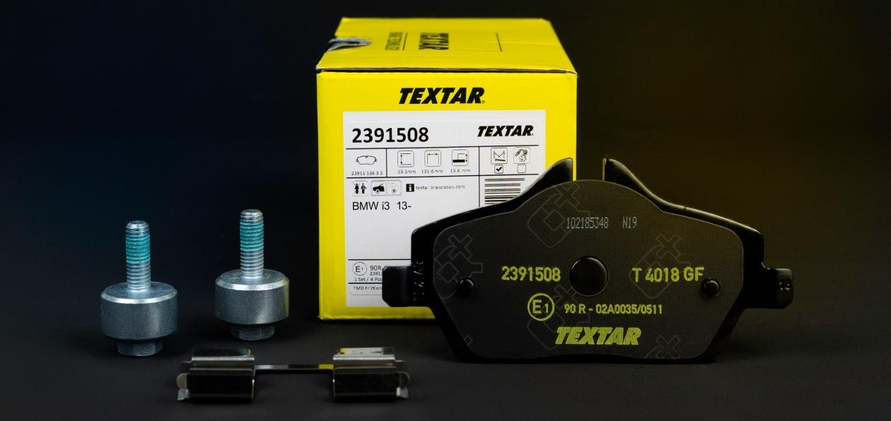 TMD Friction представил новые тормозные колодки для электромобилей и «гибридов»