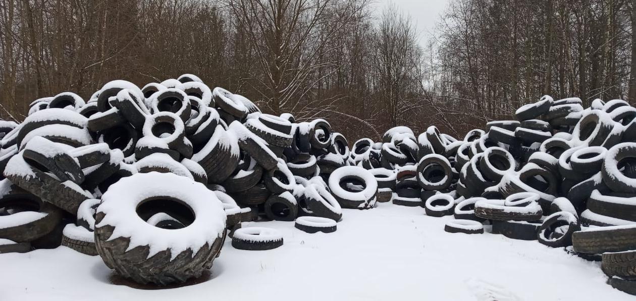 Nokian утилизировал шины с нелегальных свалок Московской области
