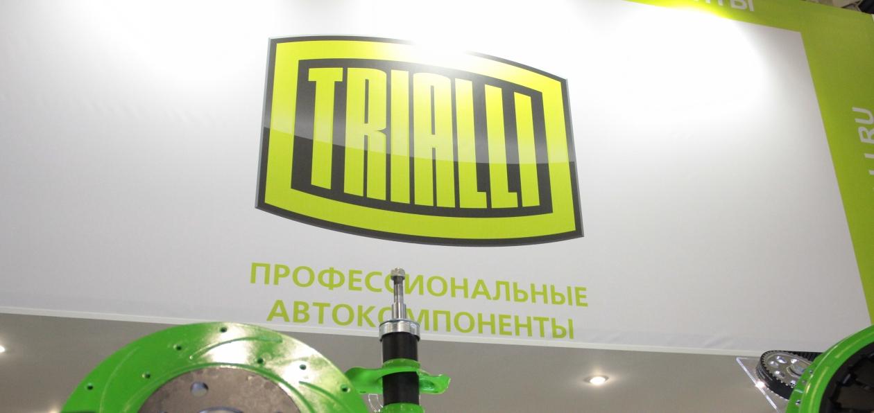 Trialli расширяет ассортимент товаров
