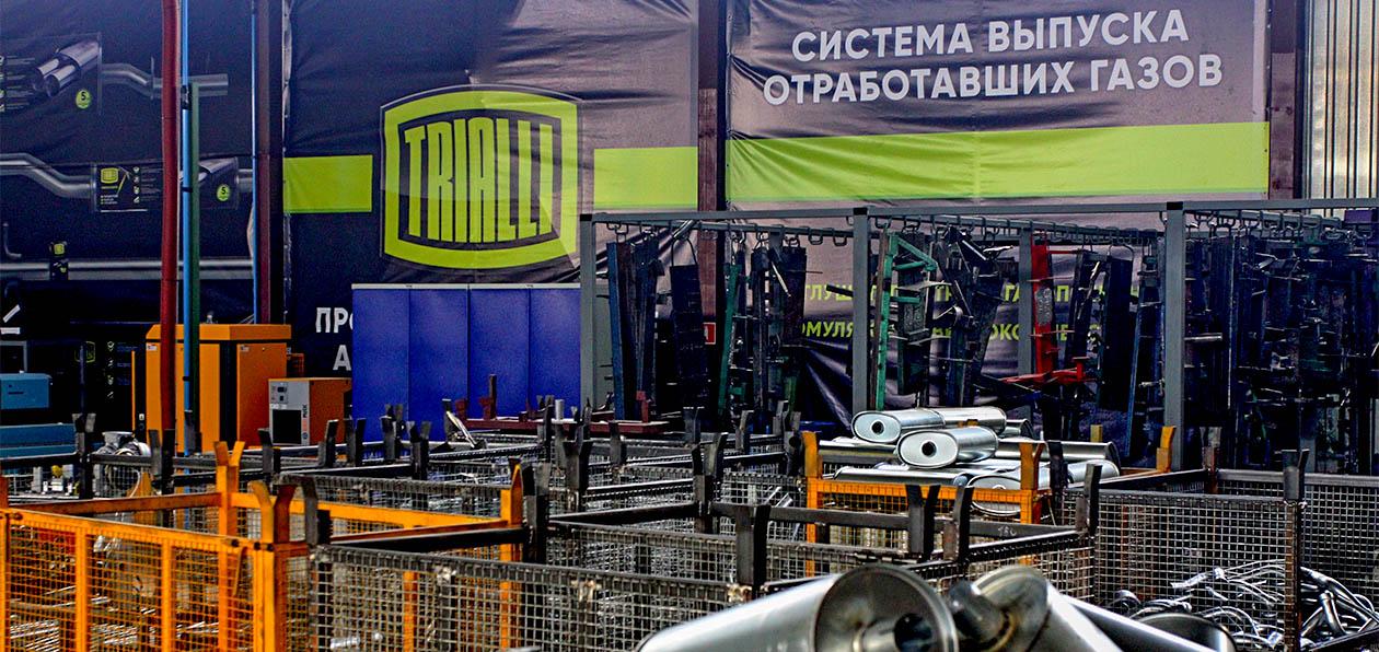 Как делают современные глушители: изучаем завод Trialli под Петербургом