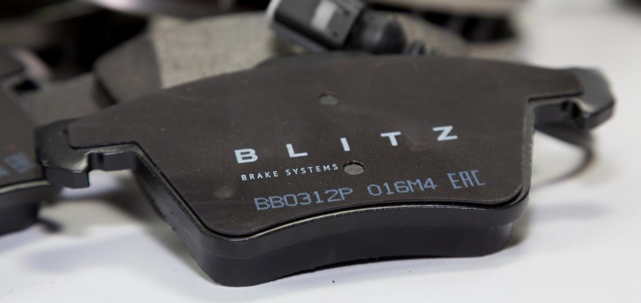 Blitz представил новые тормозные колодки