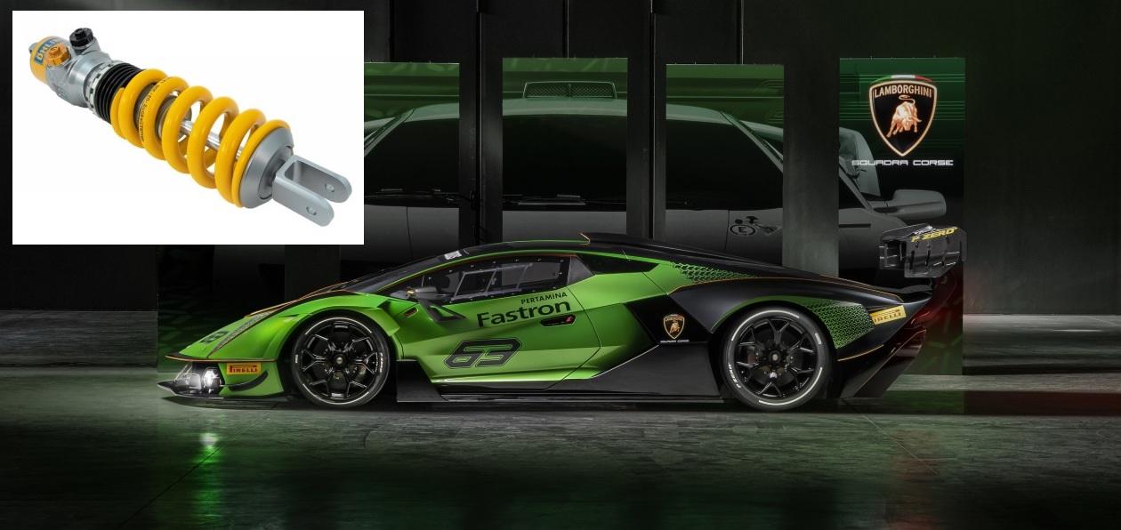 Новый гоночный гиперкар Lamborghini будет оснащаться амортизаторами Ӧhlins