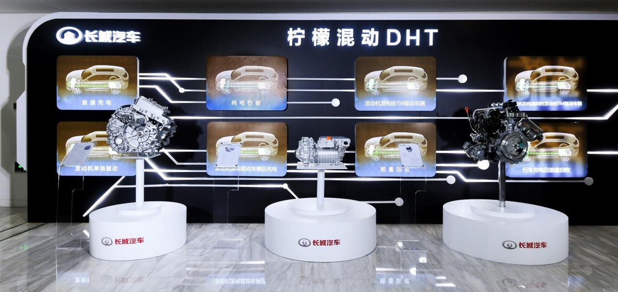 Great Wall представил новую гибридную платформу
