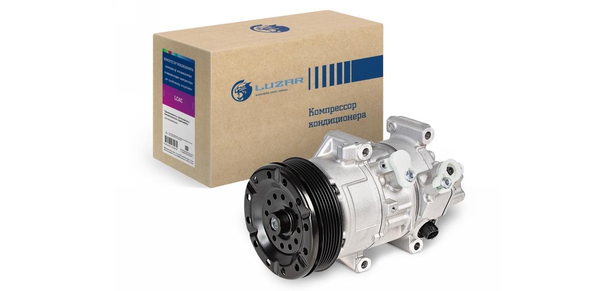 LUZAR расширил линейку компрессоров кондиционера