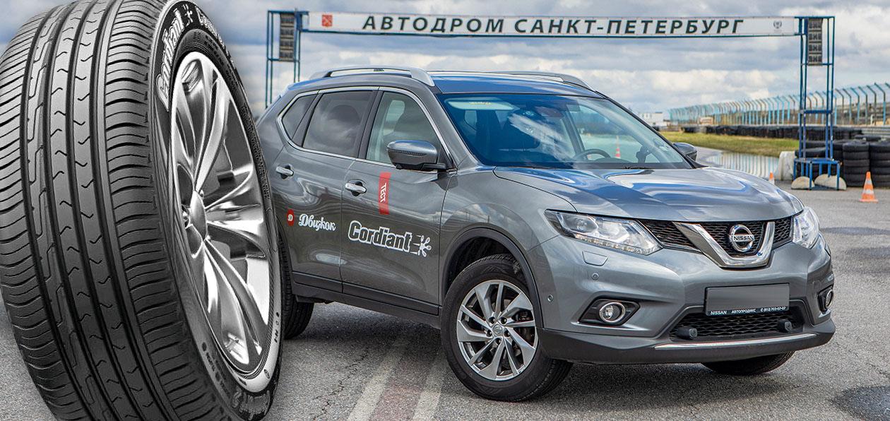 Импортозамещение: меняем штатные японские шины на российские Cordiant Comfort 2
