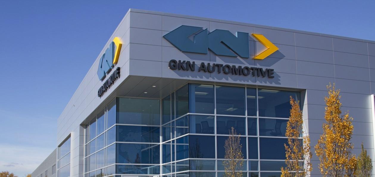 GKN ускорит разработку 800-вольтовых приводов для электромобилей