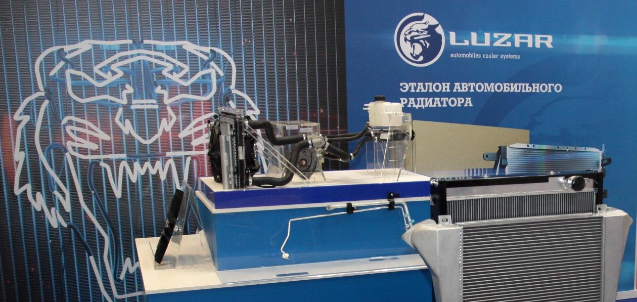 LUZAR представил новые EGR-клапаны для европейских марок
